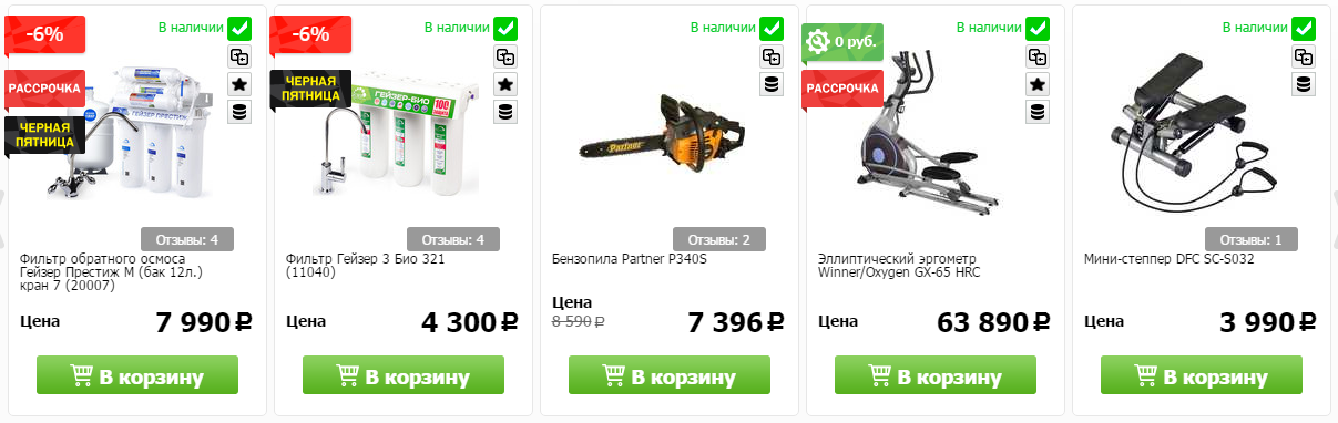 Купоны Techport в Электроуглях